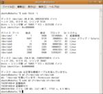 Screenshotubuntuubuntu_