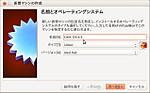 Screenshot_from_20130305_163508