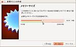 Screenshot_from_20130305_163545
