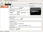 Screenshot_from_20130305_163756