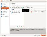 Screenshot_from_20130305_164057