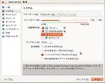 Screenshot_from_20130305_172119_2