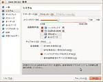 Screenshot_from_20130305_172146