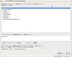 Screenshot_from_20130323_184332