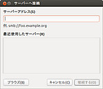 Screenshot_from_20130506_113440