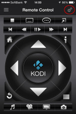 Iphone_kodi_1