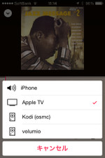 Apple_music_iphone2
