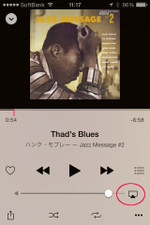 Apple_music_iphone3