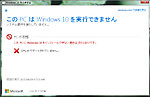 Windows10_hp_2